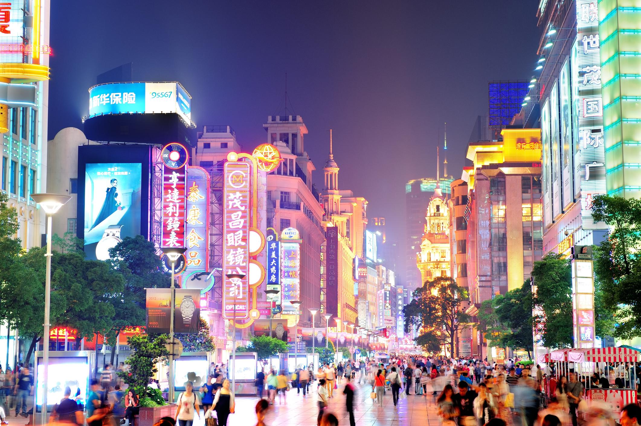 shanghai licensed songquan deng