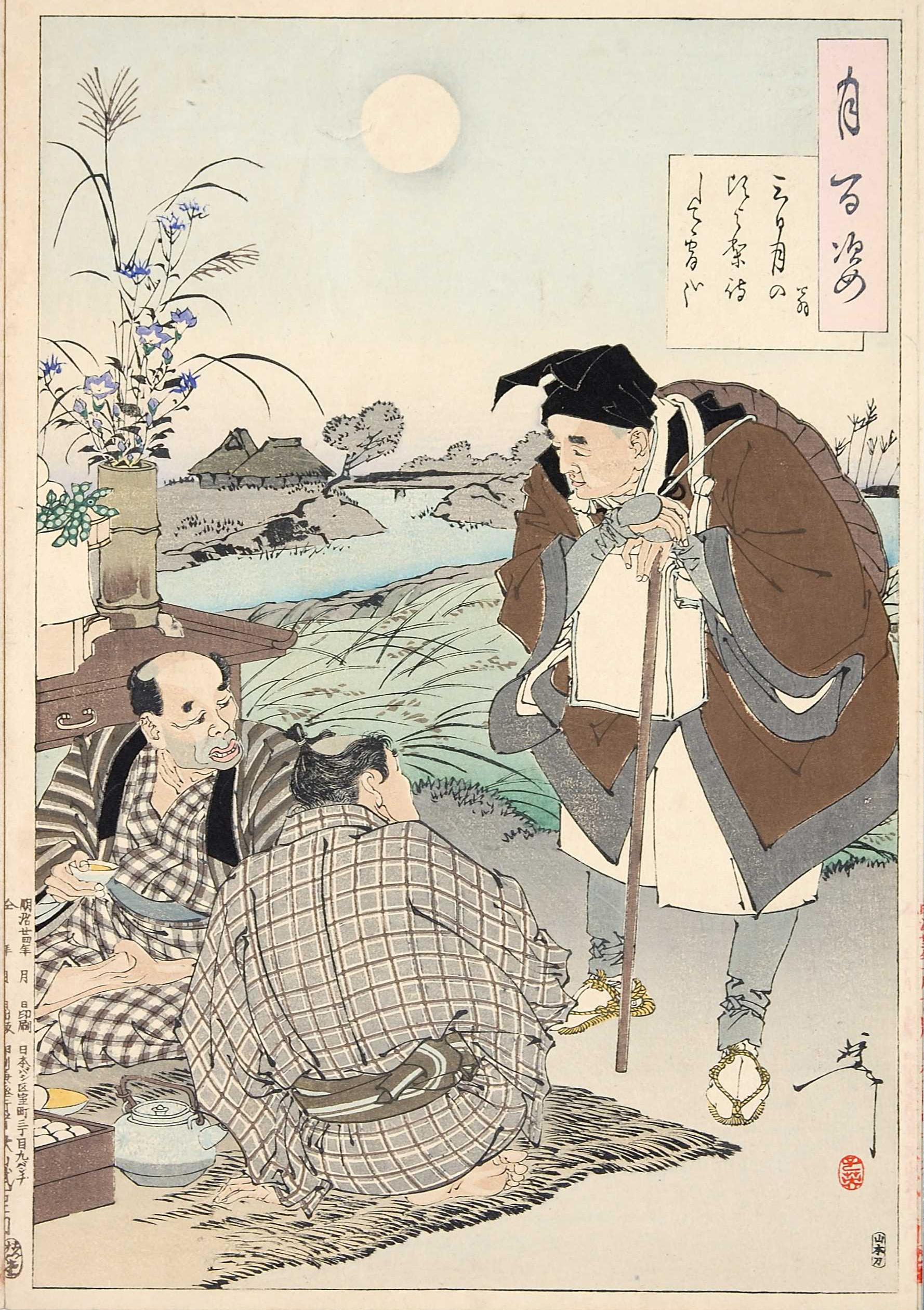 Poet-Basho1-and-Moon_Festival-Tsukioka-Yoshitoshi-1891 copy